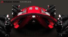 Mitsubishi Rally Concept ~ MMR25
