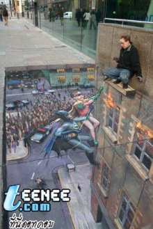 ศิลปะบนทางเท้า
