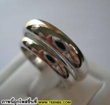 แหวนแต่งงาน ระยิบระยับ