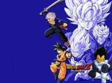 * ~ Dragon Ball Z ~ *