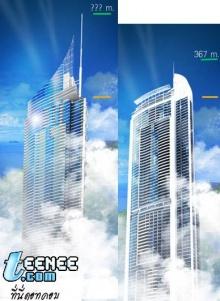 มาดู ตึกที่จะสูงแทนตึก ใบหยก ในไทยกัน