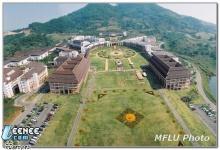 มหาวิทยาลัยที่สวยที่สุดของเอเชีย(แม่ฟ้าหลวง)