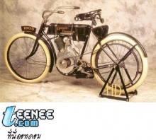Harley  Davidson * ฮาเล่ย์