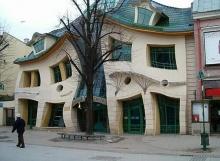 ตึกแปลกๆ