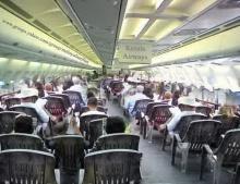 KERALA Airways...สายการบินต้นทุนต่ำ รักษาสิ่งแวดล้อม