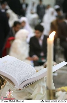 Wedding ~ Iran