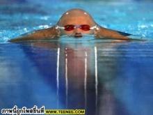 ภาพนักว่ายน้ำ ท่าประหลาด (ฮาสุดๆ) *
