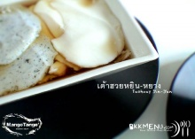 ไอศครีม อร่อย :))*
