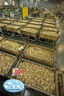 โอ้วว...! สุดยอด โรงงานผลิตอาวุธ