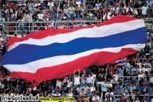 ~~~ของไทย~~~
