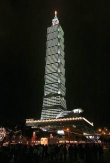 ตึกพลุ taipei 101 สวยมากเลย