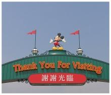 Disneyland สวยจริง จริ๊ง