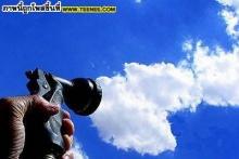 แจ่ม แจ๋ว ศิลปะ จากก้อนเมฆ