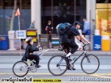 เรื่องของจักรยาน..เคยเห็นกันยัง