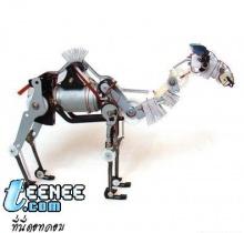 หุ่นยนต์สัตว์..ช่างประดิษฐ์ซะจริง