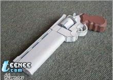 ปืนนี้ยิงยังไงก็ไม่ตาย