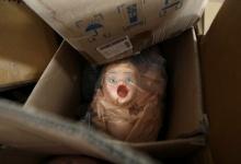 โรงงานประกอบตุ๊กตายางเป่าลม เมดอินไชน่า