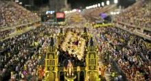 เทศกาลคานิวัล มุมมอง ทิลท์ชิฟท์