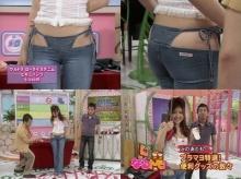 กางเกงยีนส์แบบนี้กำลังฮิตที่ญี่ปุ่น