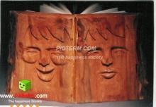 วู้ววว...หนังสือทำมาจากต้นไม้