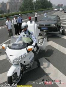 ~ ลากรถด้วยมอเตอร์ไซค์ตำรวจ ~