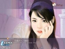 ~- - Beatiful girls 3 - -~