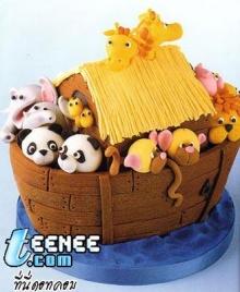 เค้กสวย สวย2