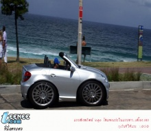 mini supercars..