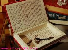 แปลงหนังสือเป็นที่เก็บของลับบบ