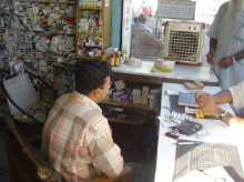 ร้านขายยา ที่อินเดีย♡