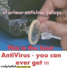 ป้องกันไวรัสขั้นเทพ...