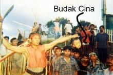 ความโหดร้ายทารุณ ในอินโดนีเซีย ใจไม่ถึงห้ามดู 18+