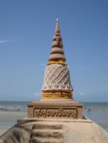 สวย อลังการ ปราสาททรายคนไทย(3)