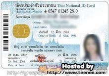 ข้อเสียของ บัตรประชาชนแบบสมาร์ทการ์ด