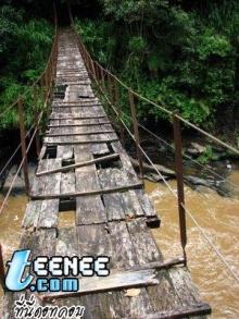 สะพานวัดใจ