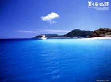 ทะเล..ญี่ปุ่น (churashima)