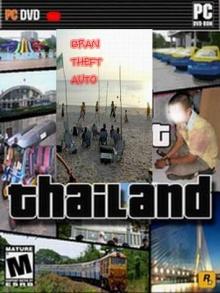 แก้ไข My Mossart.. GT(A) Thailand