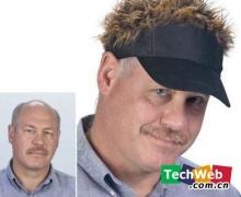 หมวกสำหรับคนหัวล้านโดยเฉพาะ