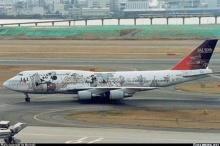 อินเทรนด์จริง เครื่องบินที่ญี่ปุ่น