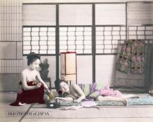 สาวญี่ปุ่น..สมัยอดีต