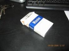 เอาบุหรี่ทิ้งไป เอากล่องเก็บไว้