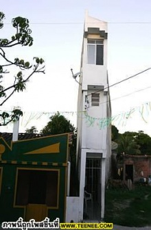 ***บ้านที่แคบที่สุดในโลก~~***