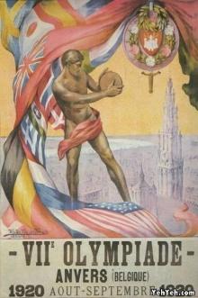 รูปสวยๆ ของ Olympic Game