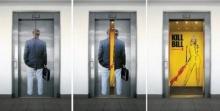 ประตูลิฟท์สวยๆ