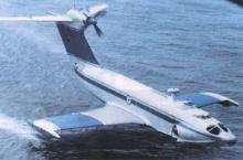 Russian Ecranoplanes ให้ทายว่าเรือหรือเครื่องบิน