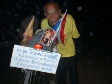 คุณตาอายุ 71 ปั่น(ถีบ)จักรยานจากแม่สาย-กรุงเทพ