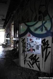 ทัวร์โรงพยาบาลร้างในญี่ปุ่น (2)