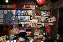 Japan gift shop