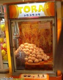 สินค้าแปลกๆจากญี่ปุ่น