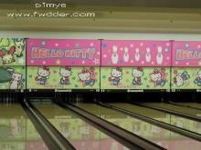 bowling ที่ ญี่ปุ่น